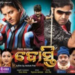 Dosti Oriya Film Songs