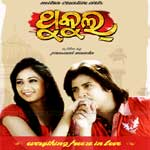 Thukul Oriya Movie Songs