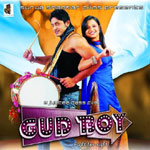 Gud Boy oriya film