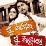Mu Ashiq Mu Awara Mp3 Songs Download