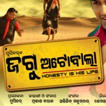 Jagu Autobala Mp3 Songs