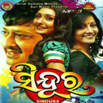 Sindura Oriya Film Songs