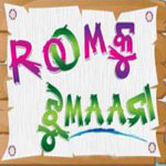 Rumku Jhumana songs