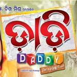 Daddy oriya movie