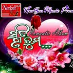 Smruti Tuma odia album songs