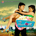 My First Love odia movie songs