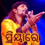 Priya Re Rituraj Mohanty songs