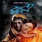 Kalki odia movie songs
